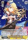 """""""Astral Harmony""""桐ヶ谷透子【R】"""