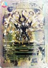 禁時混成王 ドキンダンテ XXII(S)【20thSPゴールドレア】【キズあり!プレイ用】