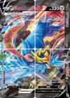 ザシアンV-UNION【4枚セット】