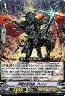 黒鎧の撃退者 リンナル【RRR】
