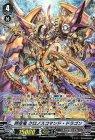 時空竜 クロノスコマンド・ドラゴン【SP】