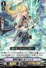 雄剣の騎士 ルーシャス【RRR】