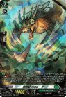 樹角獣 ガボレーグ【SP】