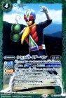 50th ライダーマン【レア】