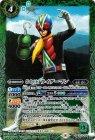 50th ライダーマン【K50thレア】