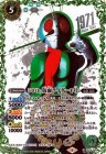 50th 仮面ライダー1号【K50thSPレア】