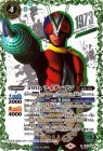 50th ライダーマン【K50thSPレア】