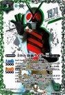 50th 仮面ライダーX【K50thSPレア】