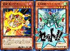 【入門】剣闘獣(グラディアルビースト)デッキ