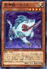 武神器−イクタ