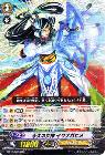 永久の女神 イワナガヒメ 【キズあり!プレイ用】