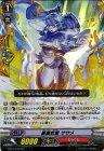 銀襴吹雪 ササメ【RR】