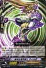 連携の宝石騎士 ティルダ【R】