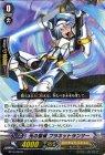 光の聖域 プラネットランサー【R】