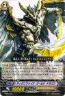 ディグニファイド・ゴールド・ドラゴン