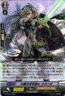 共闘の宝石騎士 ミランダ 【RR】<br>【キズあり!プレイ用】