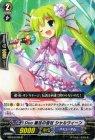 Duo 魔法の音杖 シャルウィーン【R】