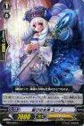 結びの女神 ユーノ
