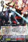煉獄竜 ペインレーザー・ドラゴン【RRR】
