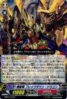 煉獄竜 ブレイクダウン・ドラゴン【R】