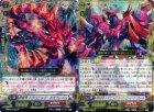 煉獄皇竜ドラゴニック・オーバーロード・ザ・グレート/煉獄竜ドラゴニック・ネオフレイム【LRセット】