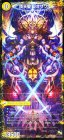 百獣槍 ジャベレオン/百獣聖堂 レオサイユ/頂天聖 レオザワルド