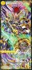 太陽槍 ラヴェリテ/百夜境界 ブランノワール/日蝕の精霊龍 ソレイルノワール