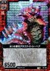 尖った霰石アラゴナイトシーヘア【ホログラム】