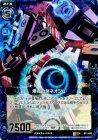 爆音合体ネオジム【ホログラム】
