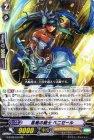 風雅の騎士 ベニゼール【RR】