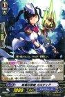 戦場の歌姫 オルティア【R】