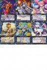 黒騎神の強襲 C 青全6種各4枚セット
