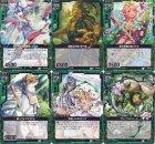 覇者の覚醒 C緑全6種各4枚セット
