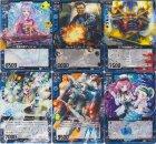 神子達の戦場 C青全6種各4枚セット