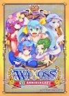 WIXOSS 1周年記念ビジュアルのプロテクト 10枚セット