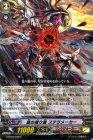 星の揺り籠 ステラメーカー【R】