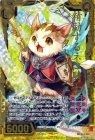 精励するネコ騎士ターキッシュ【ホログラム】