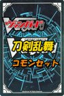 ヴァンガードG 刀剣乱舞 -ONLINE-コモン全17種 x 各1枚セット