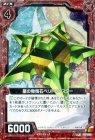 星の橄欖石ペリドットスター【ホログラム】