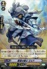 練達の騎士 ジェド