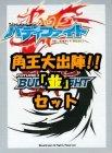 バディファイト「角王大出陣!!」レアリティ『並』全45種 x 各4枚セット