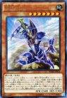 破壊剣の使い手−バスター・ブレイダー 【ウルトラレア】