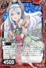 豊穣と幸運の女神ハトホル【ホログラム】