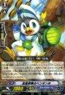 蒼嵐艦隊のペンギン兵【R】