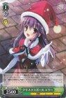 クリスマスガール エリー 【PR】