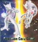 ポケモンカードゲーム カードボックス(メガミュウツーX・メガミュウツーY)