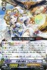 大鷲の魔女 フェンネル【RR】【キズあり!プレイ用】
