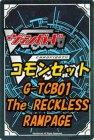 ヴァンガードG テクニカルブースター「The RECKLESS RAMPAGE」コモン全33種 x 各1枚セット