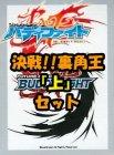 バディファイト「決戦!!裏角王」レアリティ『上』全30種 x 各1枚セット