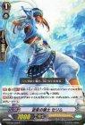 逆風の騎士 セリム【R】